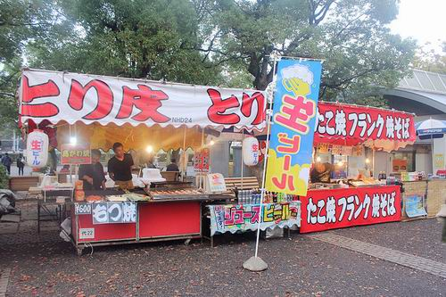 [EVENT COVERAGE] Japanese – Indonesian Friendship Festival 2015 in Yoyogi Park, Tokyo (27)