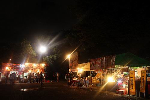 [EVENT COVERAGE] Japanese – Indonesian Friendship Festival 2015 in Yoyogi Park, Tokyo (6)