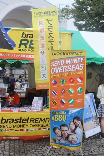 [EVENT COVERAGE] Japanese – Indonesian Friendship Festival 2015 in Yoyogi Park, Tokyo (9)
