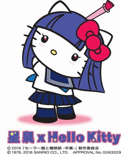 Hello Kitty ber-cosplay Sailor Suit and Machine Gun Graduation (1)