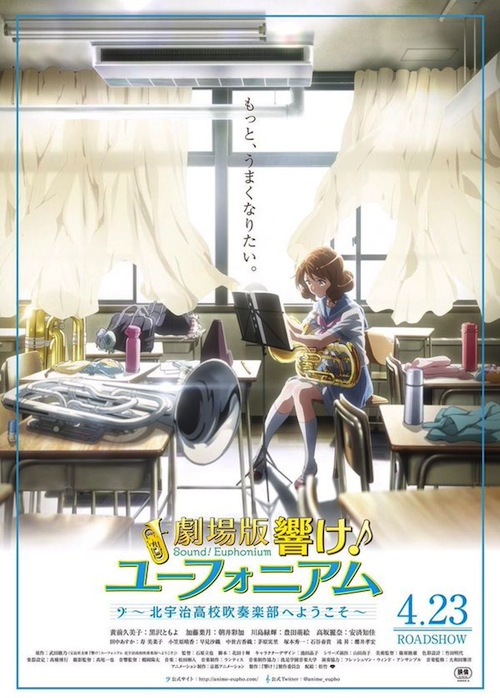 Hibike! Euphonium movie - anime_eupho