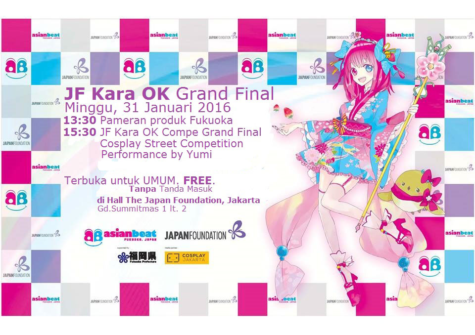 JF Kara OK Compe Grand Final 2016 - 31 Januari 2016, Japan Foundation, Jakarta