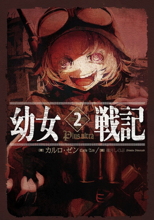 Light Novel Gender-Swap Militer Youjo Senki Mendapatkan Adaptasi Anime 2