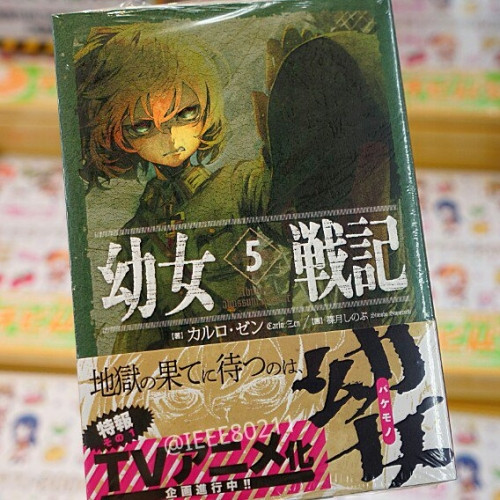 Light Novel Gender-Swap Militer Youjo Senki Mendapatkan Adaptasi Anime