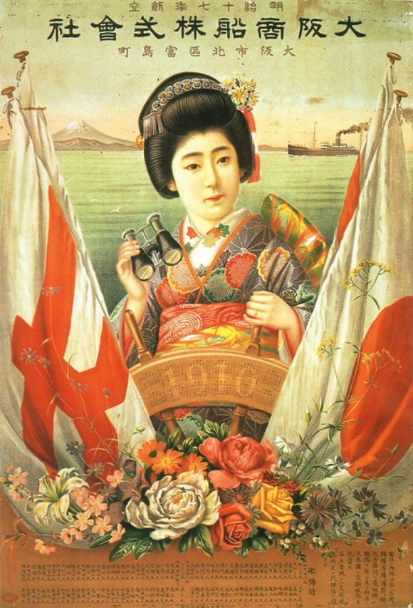 Osaka Mercantile Steamship Co