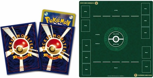 Pokemon Trading Card Game Starter Pack_