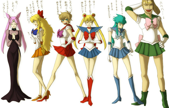Sailor Moon Saint Seiya Fanart 5