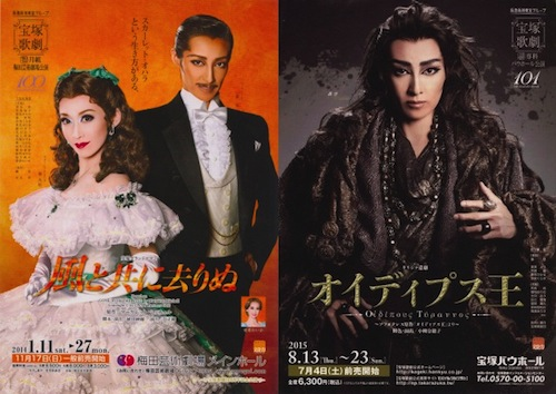 Takarazuka For the People- Lincoln, the Man Who Sought Freedom Abraham 1