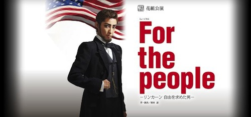 Takarazuka For the People- Lincoln, the Man Who Sought Freedom Abraham - @Mattalt