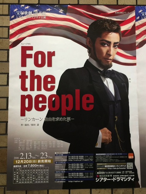 Takarazuka For the People- Lincoln, the Man Who Sought Freedom Abraham - @feltclub