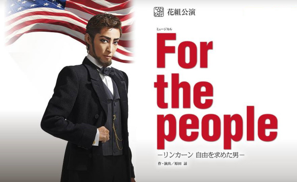 Takarazuka For the People- Lincoln, the Man Who Sought Freedom Abraham - en.rocketnews24.com