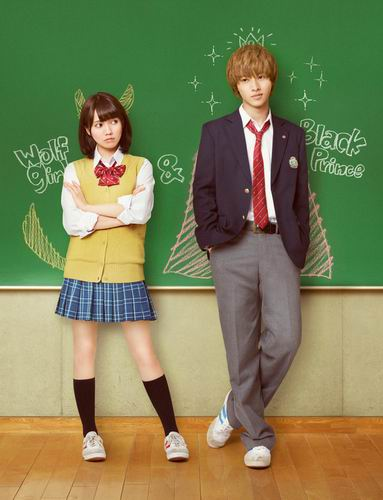 Tampilan visual film live-action Wolf Girl and Black Prince telah terungkap