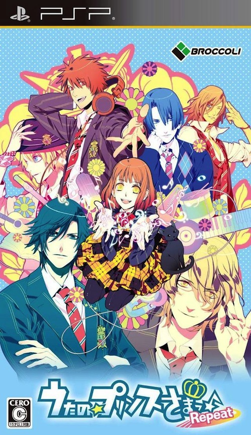 Visual Novel Uta no Prince-sama akan Dirilis untuk PS Vita - gamefaqs.com