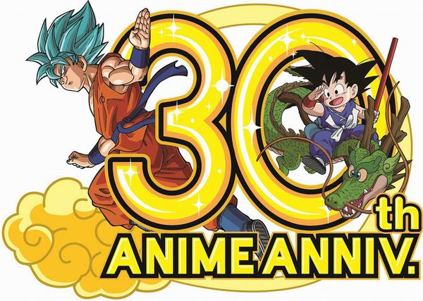 Album Best of Dragonball akan diluncurkan (1)