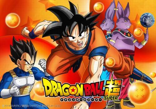 Album Best of Dragonball akan diluncurkan (2)