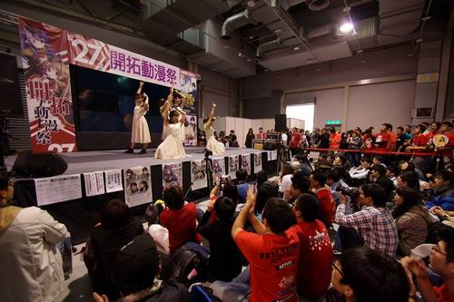 STARMARIE at FANCY FRONTIER