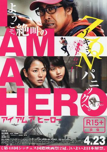 Web drama I am a HERO merilis trailer terbaru (1)
