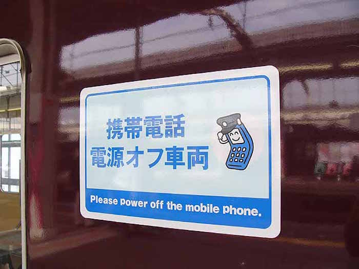 phone-when-on-public-transport2
