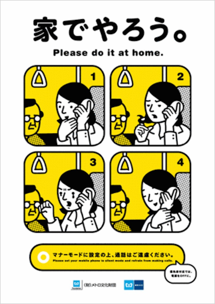 phone-when-on-public-transport5