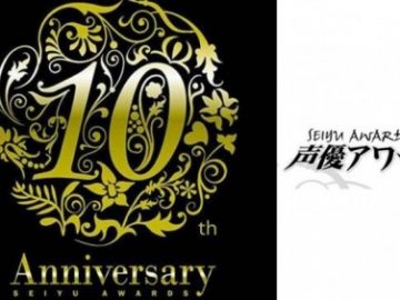 10th Seiyuu Award