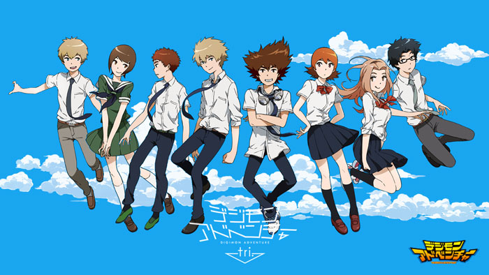 Digimon Adventure Tri. 2