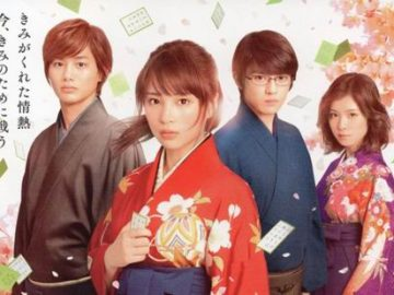 Film Live-Action Chihayafuru
