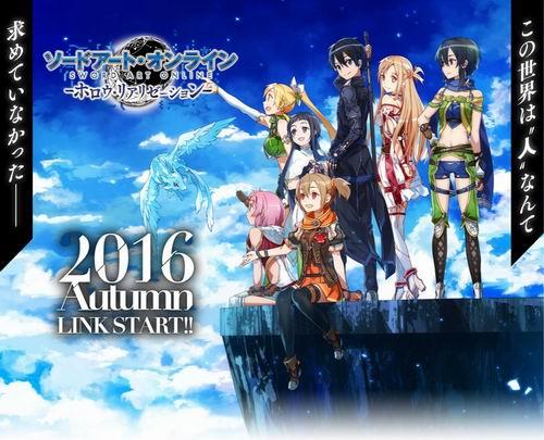 Game Sword Art Online Hollow Realization merilis video promosi (1)