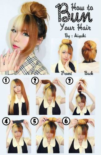 #JSnavigator Aiyuki Aikawa Diary ~ Tutorial Office Lady Hairstyle (3)