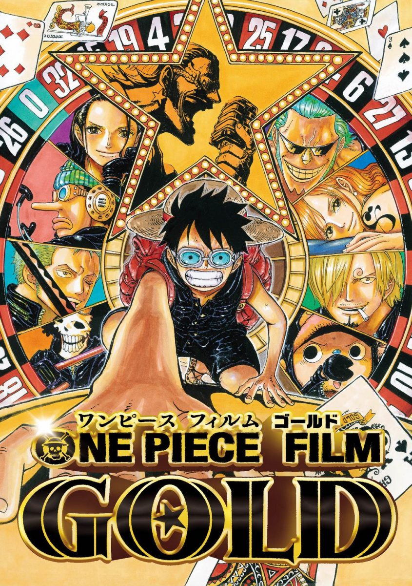 Main Visual One Piece Film Gold