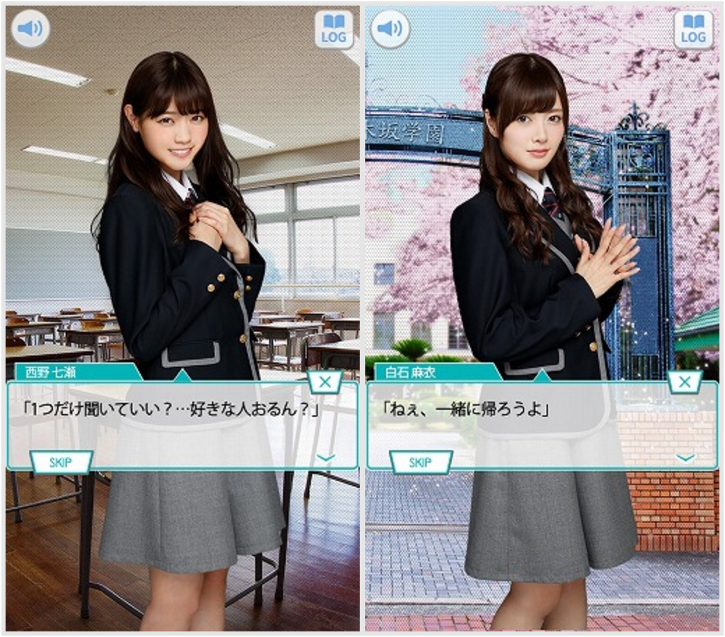 Game Nogizaka46