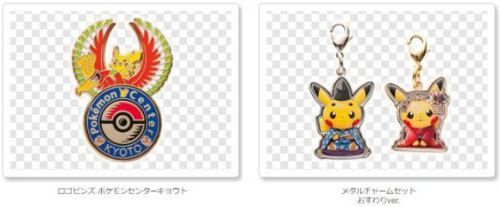 Pokemon Center Kyoto Rilis Merchandise Pikachu Eksklusif 2