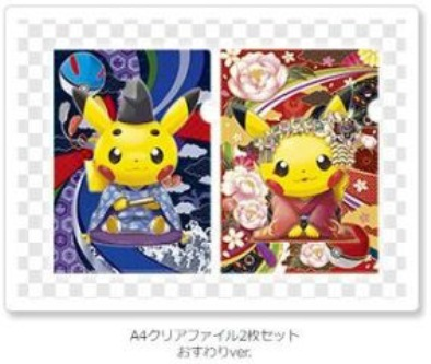 Pokemon Center Kyoto Rilis Merchandise Pikachu Eksklusif 4