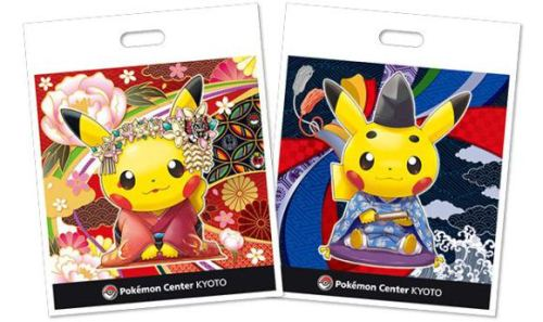 Pokemon Center Kyoto Rilis Merchandise Pikachu Eksklusif 6