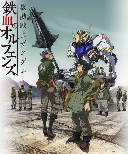 Serial Anime Mobile Suit Gundam Tekketsu no Orphans Akan Berlanjut di Season 2 (1)