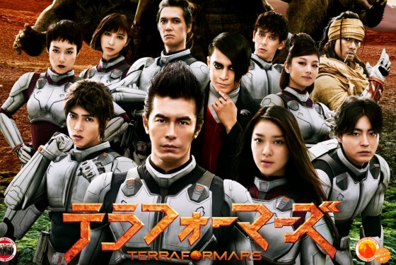 Trailer live action terraformars