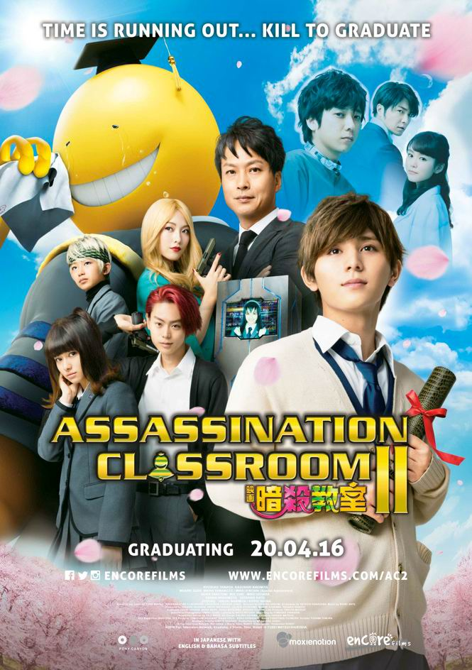 Assassination Classroom Graduation Akan Tayang di Bioskop Indonesia