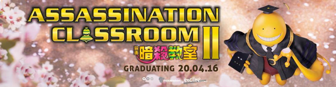 Assassination Classroom Graduation Akan Tayang di Bioskop Indonesia2