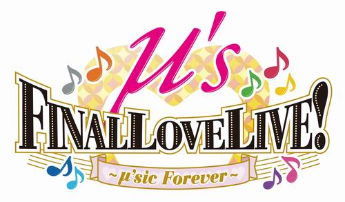 COVERAGE-Final-LoveLive-Forever-2nd-Day-1