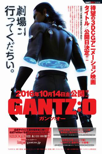 Film Animasi Gantz