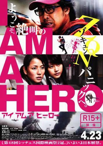 Film Live-Action I am A Hero Raih Banyak Penghargaan Internasional