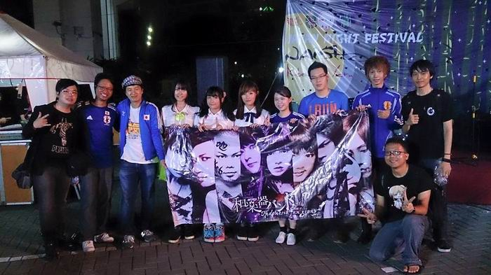 [LOCAL COMMUNITY] Wagakki Band Indonesia Fangroup & Wagakki Band International Fanclub (1)