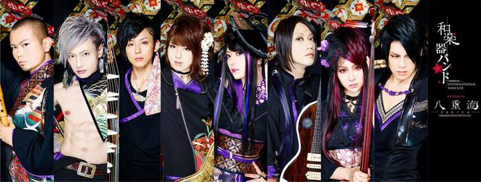 [LOCAL COMMUNITY] Wagakki Band Indonesia Fangroup & Wagakki Band International Fanclub