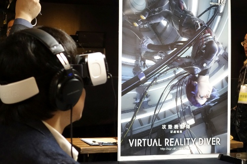 Mencicipi Realita Digital dengan Harga Murah di Cafe Virtual Reality 2