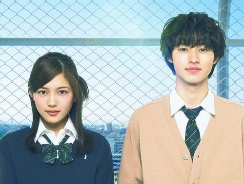 Takashi Matsuo Turut Membintangi Film Live-Action One Week Friends