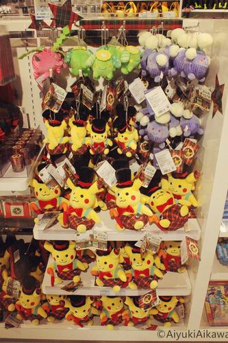 pokemon mega center (23)