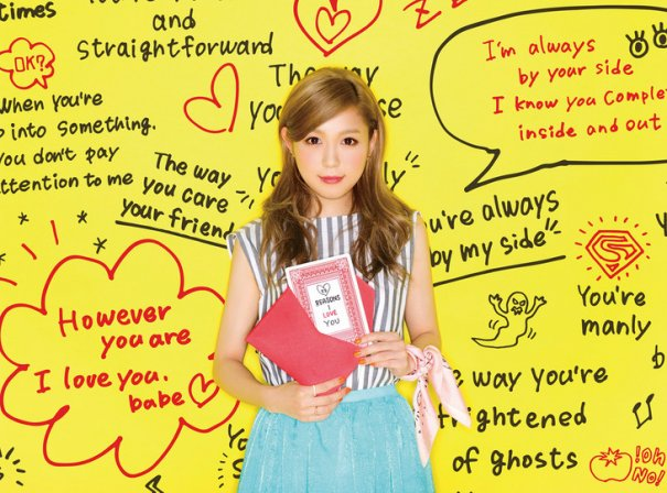 album ke-6 kana nishino