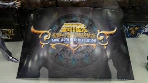 [LOCAL COMMUNITY] Saint Cloth Myth Revolution, Komunitas Penggemar Saint Seiya5a