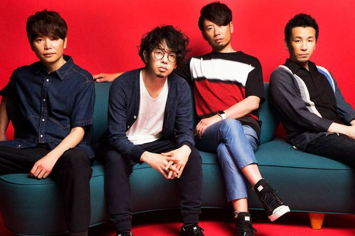 ASIAN KUNG-FU GENERATION Jelaskan Detil Single Blood Circulator