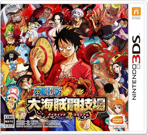 Arc System Works Umumkan Tanggal Perilisan One Piece Great Pirate Colosseum 1