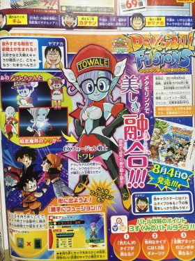 Hore! Arale Hadir di Dragon Ball Fushions 1
